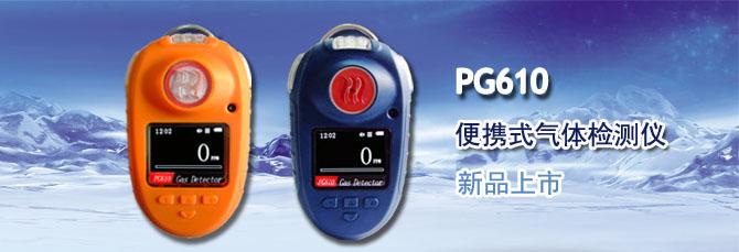氯气报警器厂家直销  采购电话:0371-67895007   工业用kq500-ex固定