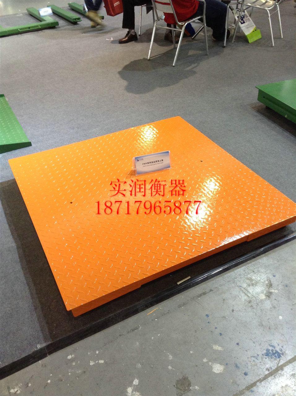 中国智能制造网 公司库 企业新闻  scs 系列 地磅采用全新设计的钢