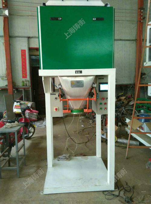 绿豆包装机
