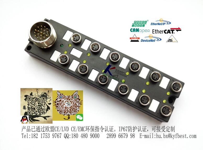 M8/分配器12口座插座式  产品说明:塑料外壳,分体式设计,单信号或双信号,指示灯动作显示,IP68防护等级。