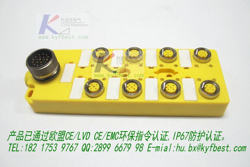 M12多接口总线分线盒12口座插座式