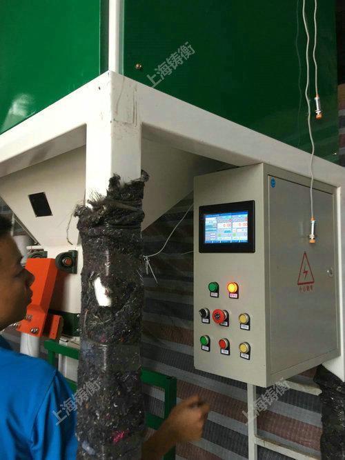 水稻定量包装机