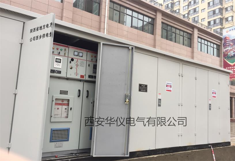 环网柜-固体环网柜,10kv固体绝缘环网柜厂家
