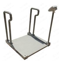 上海市北站医院也购买了我司S605透析轮椅秤