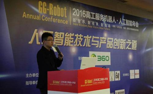 服务机器人,娱乐机器人,陪伴机器人,智能制造及-扫地机器人评测网