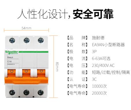 用按钮接西门子软启动器接线图