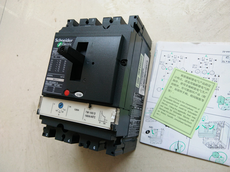日本富士,台安,三菱机电,常熟开关等接近开关,行程开关,交流接触器