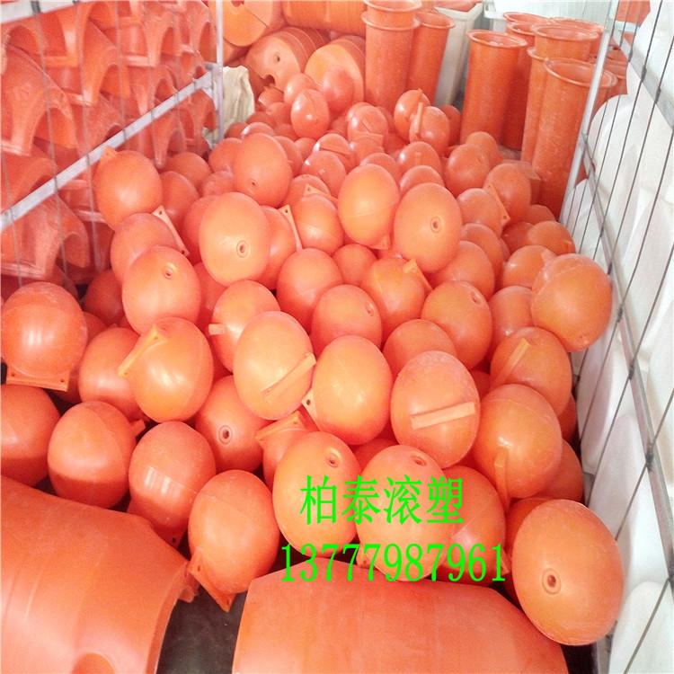 植物角油桶造型