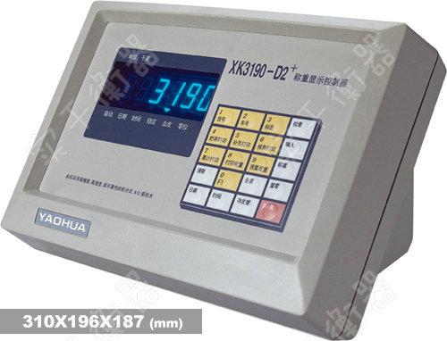 XK3190-D2+称重显示器