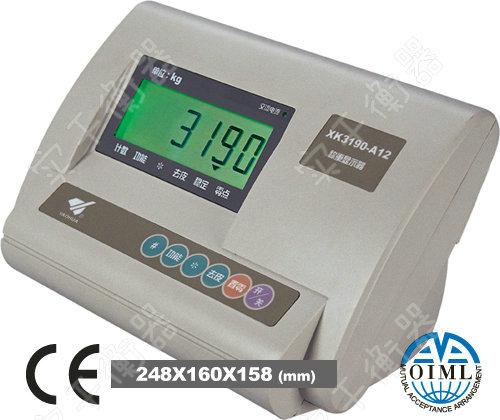 XK3190-A12OIML版称重显示器
