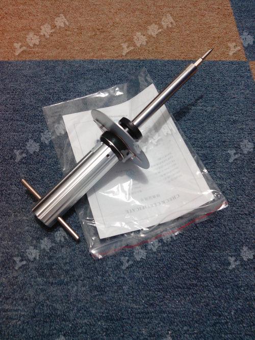 预置式扭力螺丝刀
