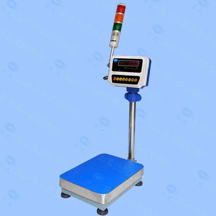 100公斤三色灯报警电子秤/台称-昆山巨天仪器设备有限