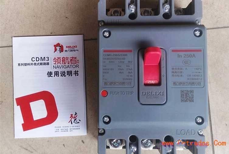 中国智能制造网 电气设备/工业电器 低压电器 断路器 子煕电气 德力西