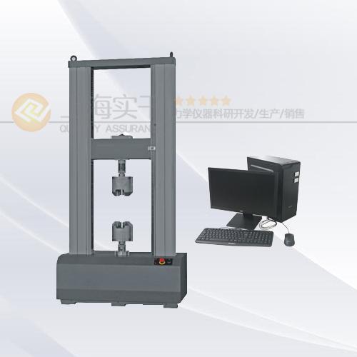 SG9200微机控制电子万能试验机