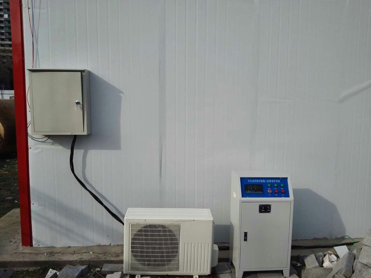 yhs-30 移动标准养护室 混凝土标养室设备 豪鑫厂家