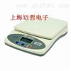 台湾英展KP-500台湾英展KP-500电子天平KP500