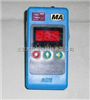 便携甲烷检测报警器