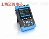 上海E6000上海E6000手持式电能质量分析仪E6000