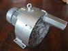 旋涡气泵厂家*旋涡高压气泵