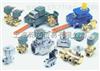 ASCO电磁阀产品报价,ASCO电磁阀