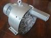 双端铣风机/高压涡轮气泵