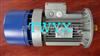 BMA减速电机-刹车电动机-三相异步电动机
