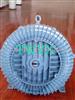 YX真空高压鼓风机-涡旋式风泵