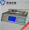 MXD-01动静摩擦系数仪|涂层摩擦系数测定仪|纸张摩擦系数仪
