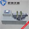 NLY-20瓶盖扭力测试仪|瓶盖扭力测定仪|瓶盖扭矩仪