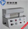 STH-3软塑包装热封仪_塑料热封测试仪_复合膜热封性能测定仪