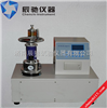 NPD-D纸板耐破度仪 高品质 低价位 纸张耐破度试验仪