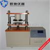 HSD-A纸张环压试验仪,环压强度测定仪,纸板边压强度测试仪,