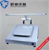 ZCA-1济南辰驰生产 纸张尘埃度测定仪 QS认证检验必备