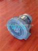 YX新型高压鼓风机-上海工业气泵