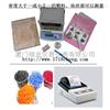 聚丙烯塑料密度仪