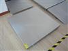 scs缓冲式不锈钢地磅电子秤  不锈钢机械地磅电子秤