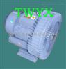 YX高压涡旋式防爆鼓风机-耐高温回旋式工业气泵