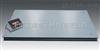 scs不锈钢地磅秤称重软件便携不锈钢上海地磅价格