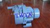 YX深水曝气高压鼓风机-鱼塘供氧漩涡气泵