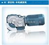 SC动力传动设备减速机-电机宇鑫工业涡轮、四大系列减速机