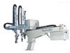 富井注塑机械手-立式旋臂式单臂双截机械手系列XZ-B650V