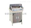 全自动切纸机电动智能切纸机激光红外安全精准