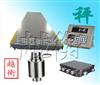 SCS黑龙江哈尔滨汽车平台秤专卖, 汽车地磅秤厂家