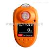 PG610-NH3便携式氨气检测仪的功能和特点