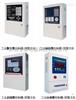 燃气报警器_CH4燃气报警器价格_含甲烷燃气报警器
