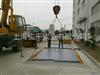 scs180吨汽车衡,模拟式汽车衡厂家