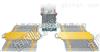 南京市150吨便携式轴重秤工厂直供