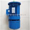 YS7116供应:中研紫光电机