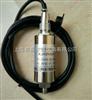 VB-Z9530一体化振动速度变送器