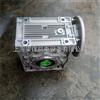 NMRV025三凯精密减速电机,三凯蜗轮蜗杆减速机现货